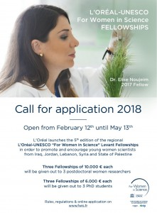 Call for Application En